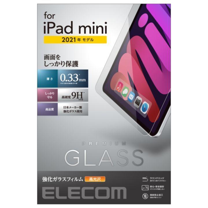 保護フィルム リアルガラス 0.33mm 8.3インチ iPad mini 第6世代_0