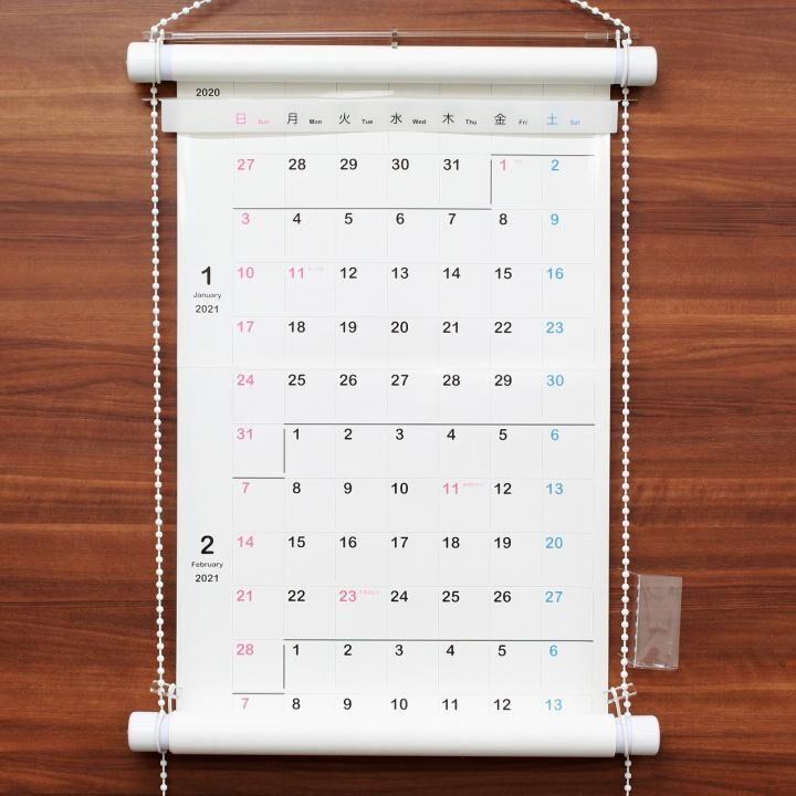 ロールカレンダー 2021_0