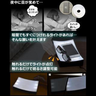 暗闇でもOK!「USBタッチでライトトレー」_1