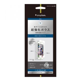 simplism フルカバー強化ガラス クリア ホワイト iPhone 6s Plus/6 Plus