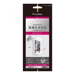iPhone6s Plus/6 Plus フィルム simplism フルカバー強化ガラス アンチグレア ホワイト iPhone 6s Plus/6 Plus