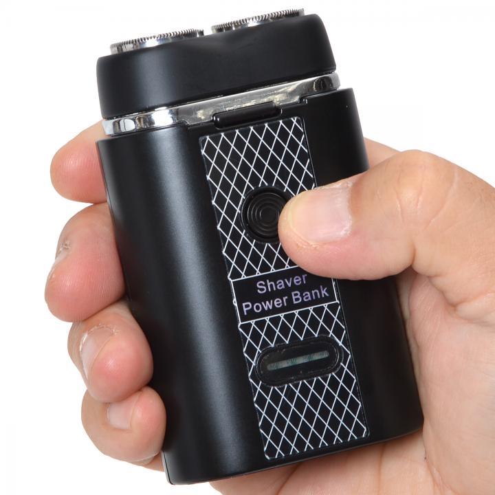 [5200mAh]ひげそり内蔵モバイルバッテリー