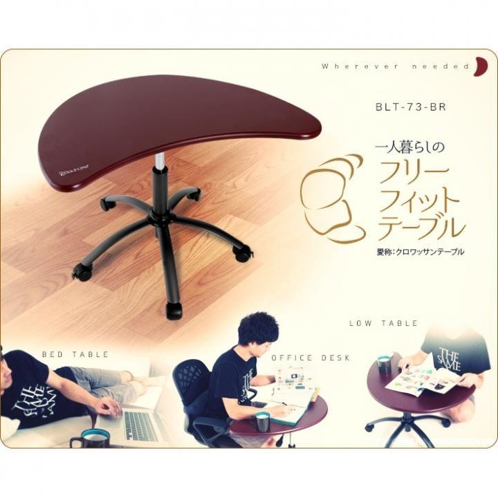 [新iPhone記念特価]Bauhutte 一人暮らしのフリーフィットテーブル