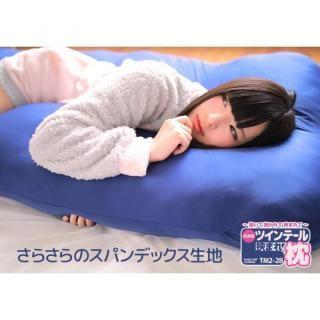ツインテール挟まれ枕