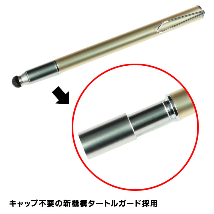 キャップ不要でペン先保護 Su-Pen P201S-T9CG シャンパンゴールド