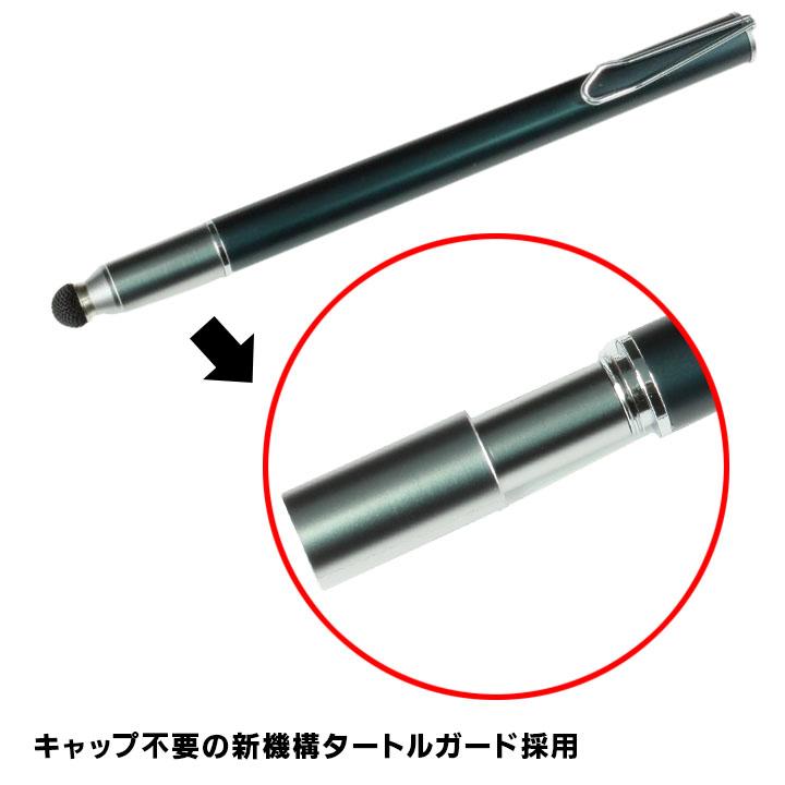 キャップ不要でペン先保護 Su-Pen P201S-T9DG ダークグレー