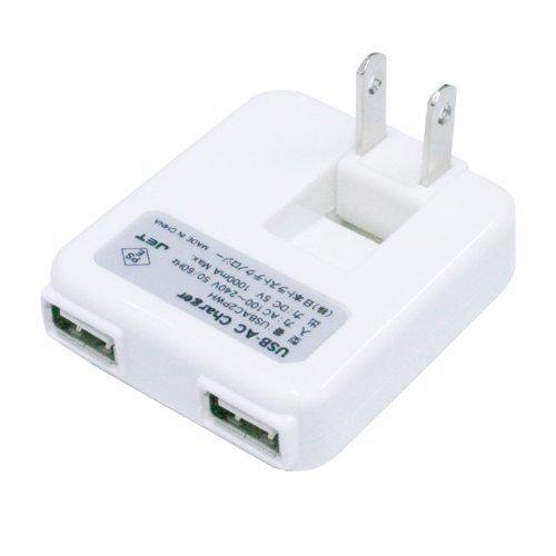 USB-ACチャージャー ACアダプター 2ポート ホワイト