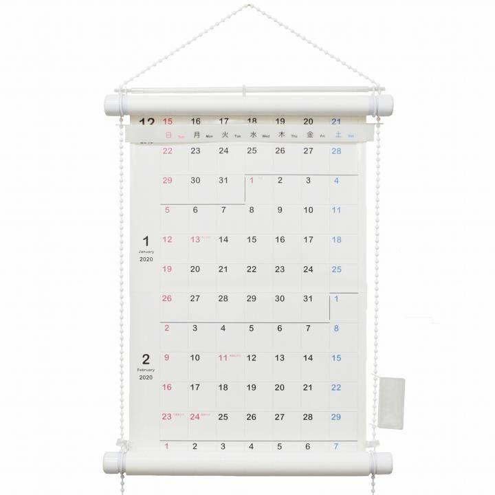 ロールカレンダー 2020【10月中旬】_0