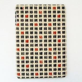 スマホの洋服屋 鮨 iPad mini/2/3ケース