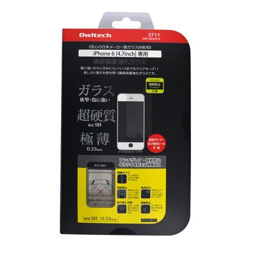 iPhone6s/6 フィルム [0.33mm]液晶保護強化ガラス アンチグレア iPhone 6s/6強化ガラス_0