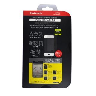 [0.33mm]液晶保護強化ガラス アンチグレア iPhone 6s/6強化ガラス