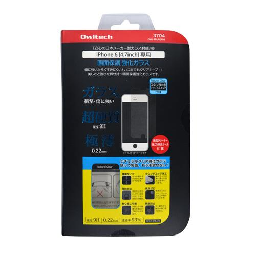 [0.22mm]液晶保護強化ガラス 光沢 iPhone 6強化ガラス