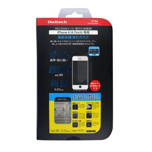 iPhone6 フィルム [0.22mm]液晶保護強化ガラス 光沢 iPhone 6強化ガラス_0