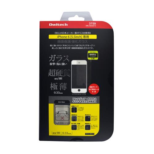 [0.33mm]液晶保護強化ガラス アンチグレア iPhone 6 Plus強化ガラス