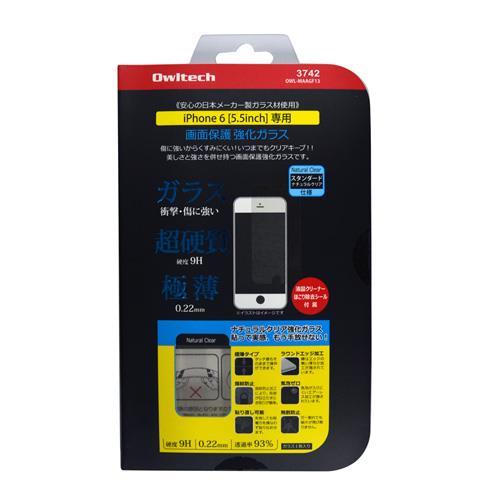[0.22mm]液晶保護強化ガラス 光沢 iPhone 6s Plus/6 Plus強化ガラス