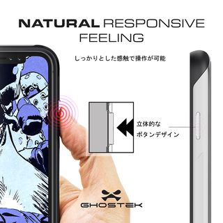 【iPhone XSケース】アトミックスリム2 背面ケース レッド iPhone XS_9