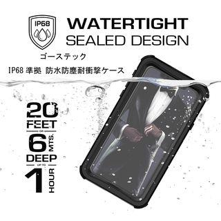 【iPhone XRケース】ノーティカル IP68耐衝撃/防水/防雪/防塵ケース  ホワイト iPhone XR_11