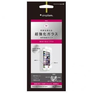 simplism フルカバー強化ガラス アンチグレア ホワイト iPhone 6s/6