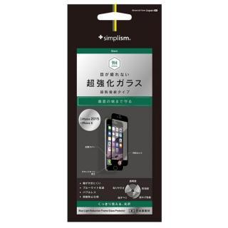 iPhone6s/6 フィルム simplism フルカバー強化ガラス ブルーライト低減 ブラック iPhone 6s/6