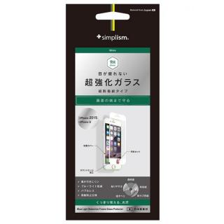iPhone6s/6 フィルム simplism フルカバー強化ガラス ブルーライト低減 ホワイト iPhone 6s/6
