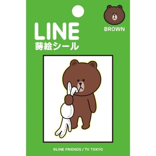 LINE 蒔絵シール BROWN