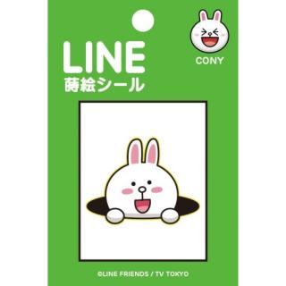 LINE 蒔絵シール CONY