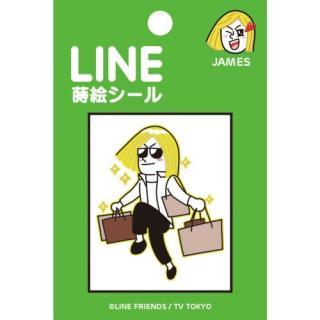 LINE 蒔絵シール JAMES