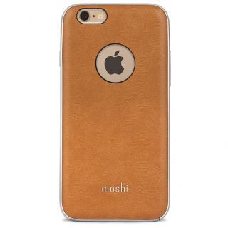 moshi iGlaze Napa ヴィーガンレザー ベージュ iPhone 6s/6