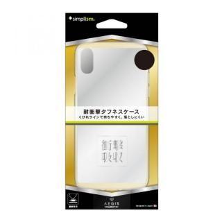 【iPhone Xケース】simplism 衝撃吸収フルカバーTPUケース Aegis Grip クリア iPhone X_1