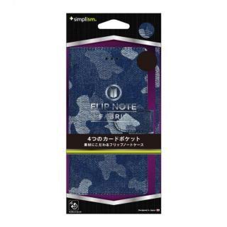 【iPhone Xケース】simplism フリップノートファブリックケース FlipNote ブルーカモフラージュ iPhone X_1