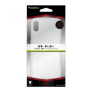 【iPhone Xケース】simplism ハイブリッドケース Turtle クリア iPhone X_1