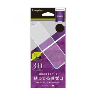 【iPhone Xフィルム】simplism 3D 反射防止フレームフィルム ホワイト iPhone X