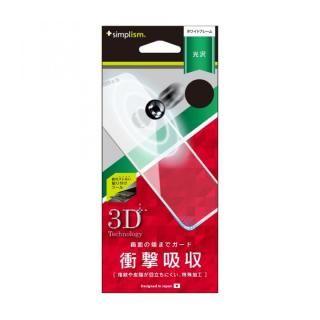 【iPhone X】simplism 3D 衝撃吸収フレームフィルム ホワイト iPhone X