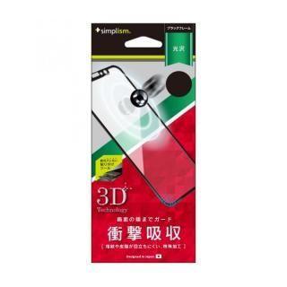 iPhone X フィルム simplism 3D 衝撃吸収フレームフィルム ブラック iPhone X