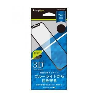 【iPhone Xフィルム】simplism 3D ブルーライト低減フレームフィルム ブラック iPhone X