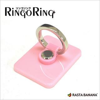 リンゴリング アクリル ピンク
