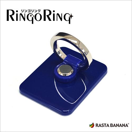 リンゴリング アクリル ブルー_0