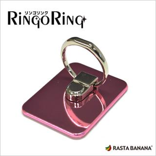 リンゴリング ステンレス ピンク