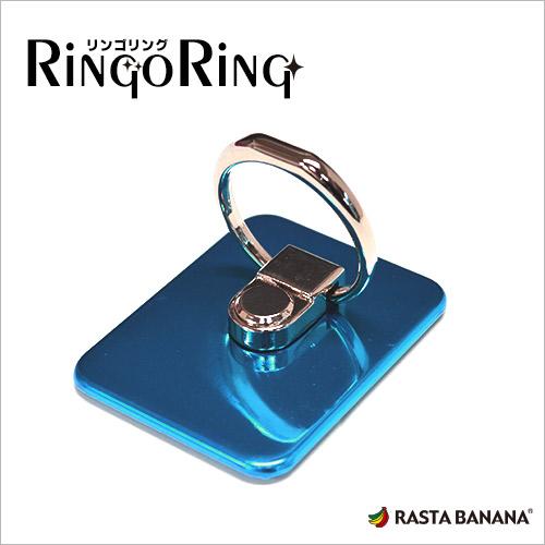 リンゴリング ステンレス ブルー_0