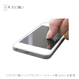 【iPhone SE/5s/5フィルム】THE HYBRID HARD  iPhone 5 液晶保護フィルム_1
