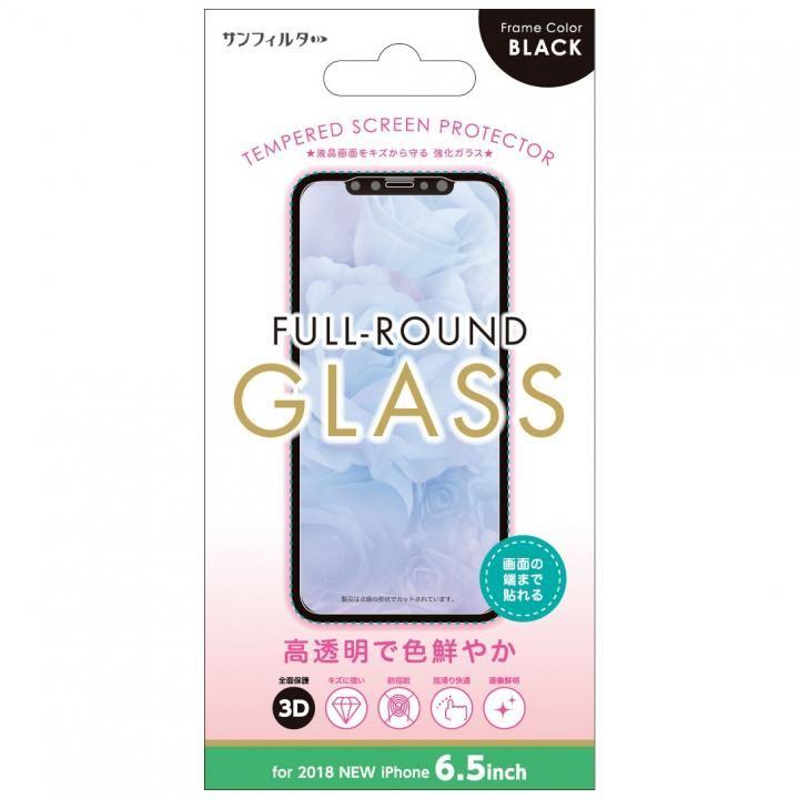 iPhone XS Max フィルム サンフィルタ 強化ガラス 黒色フレーム付  iPhone XS Max_0