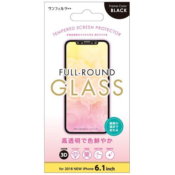 iPhone XR フィルム サンフィルタ 強化ガラス 黒色フレーム付  iPhone XR_0