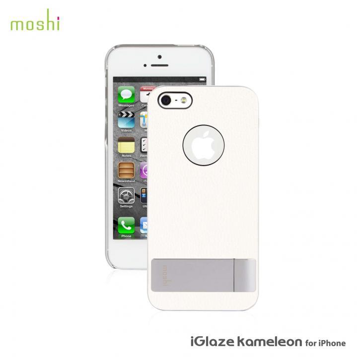iPhone SE/5s/5 ケース moshi iGlaze Kameleon  iPhone SE/5s/5 White_0