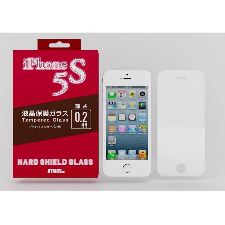 iPhone SE/5s/5 フィルム 【0.2 mm】HARD SHIELD GLASS 強化ガラスフィルム  iPhone SE/5s/5c/5_0