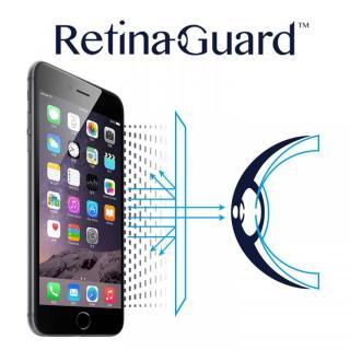 ブルーライト90%カット液晶保護フィルム RetinaGuard iPhone 6 Plusフィルム