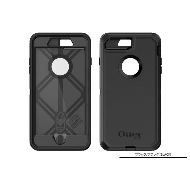 【iPhone7 Plusケース】OtterBox Defender 耐衝撃ケース ブラック iPhone 7 Plus_0