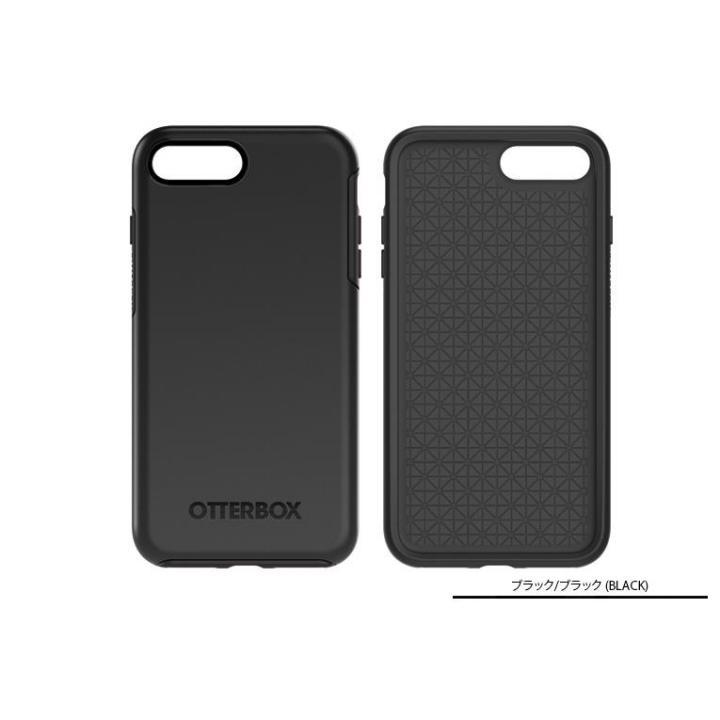 OtterBox Symmetry 耐衝撃ケース ブラック iPhone 7 Plus