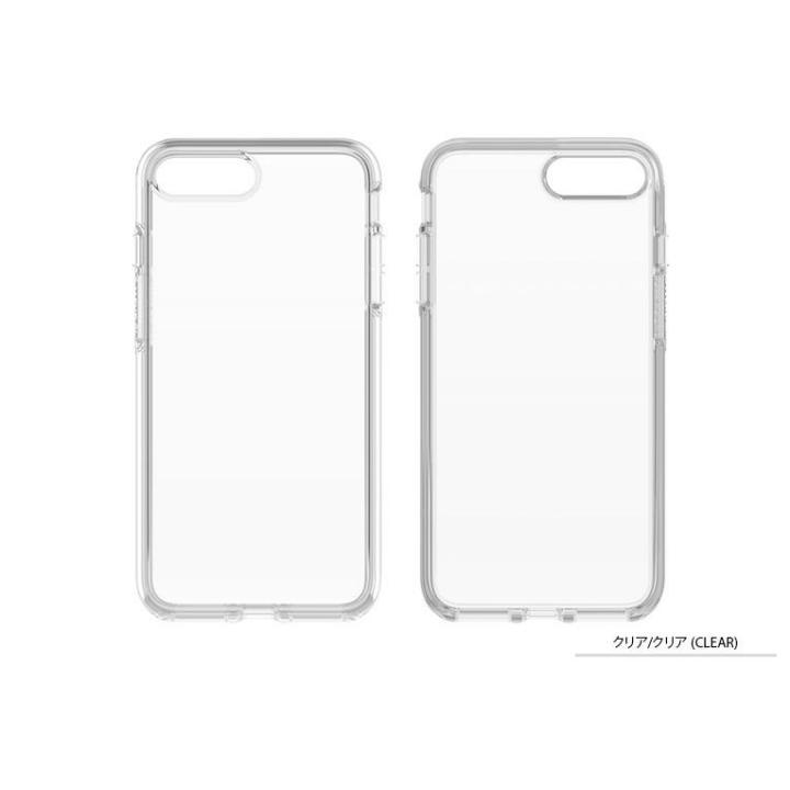 iPhone7 Plus ケース OtterBox Symmetry Clear 耐衝撃ケース クリア iPhone 7 Plus_0