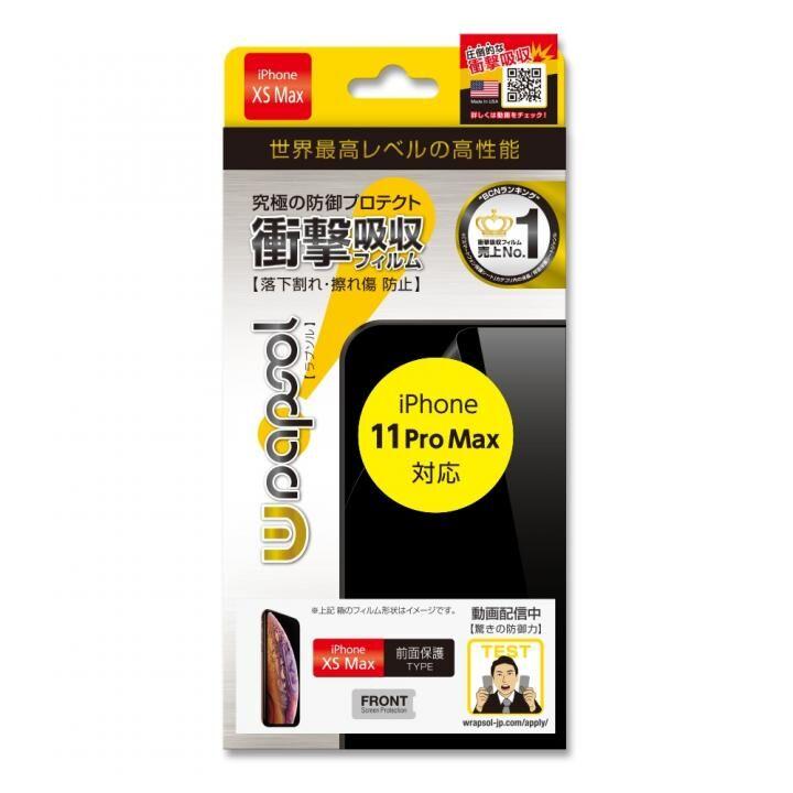 iPhone 11 Pro Max フィルム Wrapsol ULTRA (ラプソル ウルトラ) 衝撃吸収フィルム 液晶面保護 iPhone 11 Pro Max/XS Max_0
