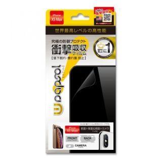 iPhone XS Max フィルム Wrapsol ULTRA (ラプソル ウルトラ) 衝撃吸収フィルム 全面保護 (液晶面+背面&側面+カメラレンズ)  iPhone XS Max